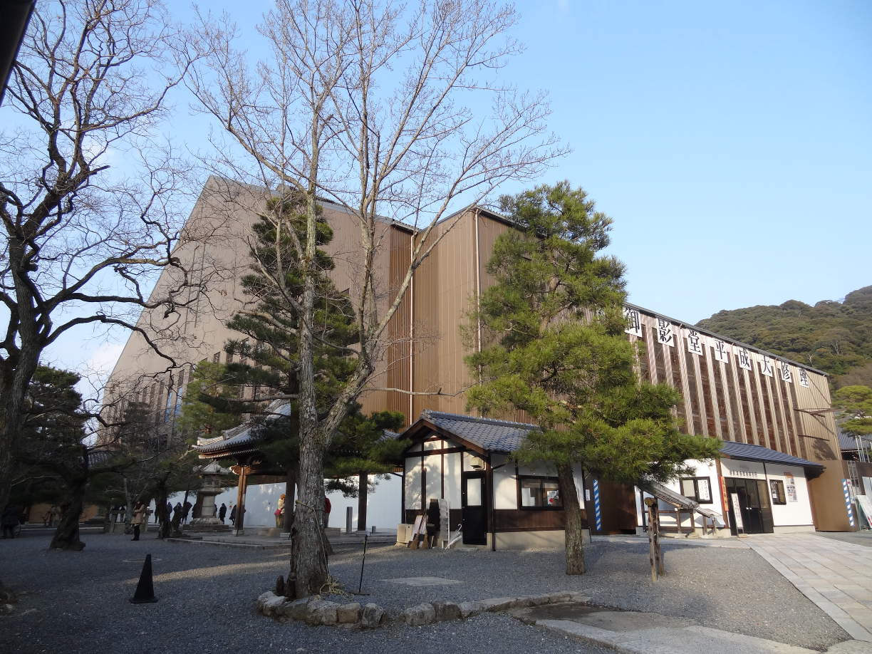 chion-in_mainhall.jpg
